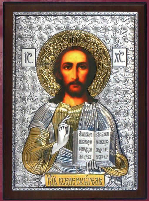 икона христа: