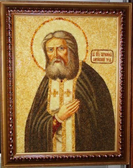 святая серафима икона: